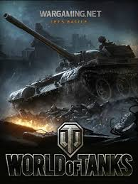 WWW.WORLDOFTANKS.RU КОГДА ВЫШЛИ WORLD OF TANKS